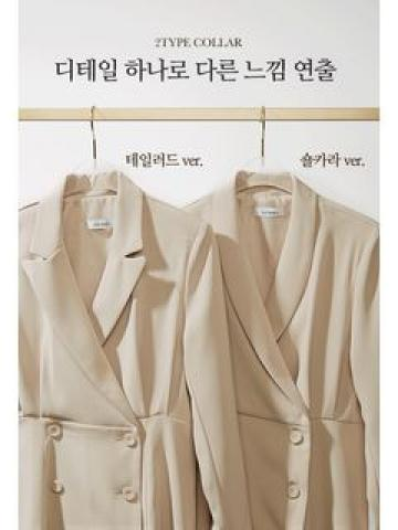Flared Jacket Dress in 2 Collar Types